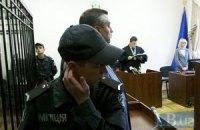 Документы для люстрационной проверки не подали 40 судей, - Минюст