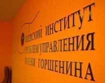 Куличенко и ПР лидируют в Днепропетровске - экзит-пол Института Горшенина
