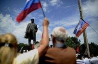 Террористы ДНР захватили власть в Новоазовске