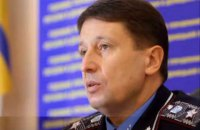 Бывшего начальника милиции Донецкой области объявили розыск