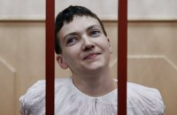 Заседание по делу Савченко перенесли из-за приезда патриарха Кирилла
