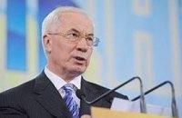 Азаров: за долги предприятий ТКЭ ответят губернаторы
