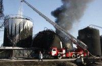 Висновки щодо пожежі на нафтобазі БРСМ