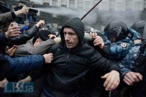 Милиция возбудила дело по факту штурма Кабмина (обновлено)