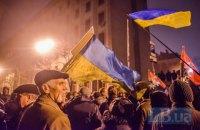 Митинг с Майдана Независимости переместился на Банковую (добавлены фото)