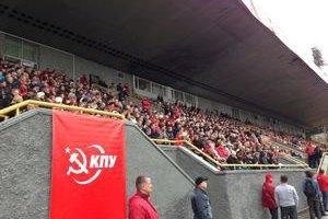 Сборы коммунистов на стандионе объяснили экономией