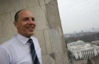 Первый вице-спикер отказался от госохраны