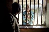 У Зімбабве податкових інспекторів кидатимуть у в'язницю