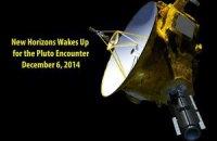 """Исследовательская станция NASA """"проснулась"""" для исследования Плутона"""