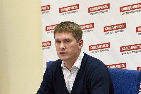 «Солидарность» одолела навыборах вРогани