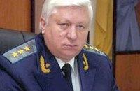 Пшонка -  новый Генпрокурор Украины