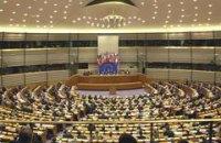 Европарламент советует Украине изменить избирательное законодательство
