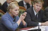 Тимошенко: евроинтеграция превыше всего