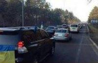 Активисты Автомайдана просят украинцев о помощи