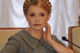 """Тимошенко, """"действуя умышленно"""", тратила деньги на пенсии (ДОКУМЕНТЫ)"""