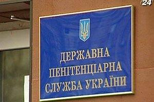 Тюремщики рассмотрят смягчение условий заключения Тимошенко в конце недели