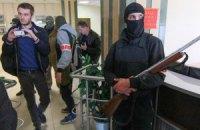 В Донецке сепаратисты захватили налоговую и таможенную службы