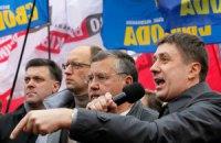Кириленко хочет переизбрать и Раду, и президента