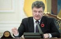 Порошенко прибыл в Гданьск на празднование 70-й годовщины Победы
