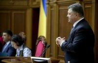 Порошенко в Раде вспомнил отказ Садового от премьерства