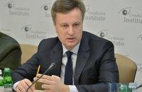 Информацию о сбитом пассажирском самолете руководство страны узнало на заседании СНБО, - Наливайченко