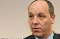 """Парубий: Украина готова отразить возможное нападение России после """"референдума"""""""