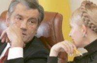 Ющенко поручил Тимошенко разработать программу газовых реформ