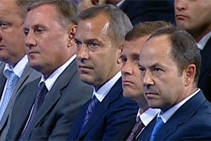 "ПР готова запретить ""кнопкодавство"""