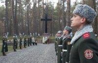 """""""Регионал"""" предложил ввести институт капелланов в украинской армии"""