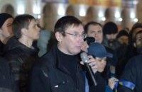 Луценко анонсировал всеукраинскую акцию неповиновения в марте