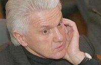 Литвина обеспокоила приватизация власти в Украине
