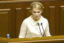Тимошенко: С начала эпидемии в Украине умер 71 человек