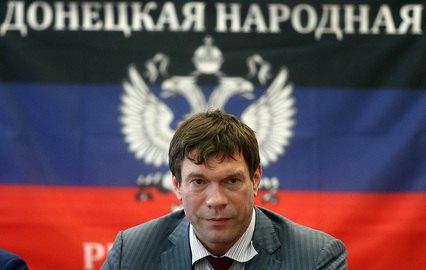 ГПУ начала процедуру заочного осуждения Царева