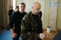 Турчинов пообещал крымским военным статус участников боевых действий