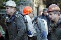 На шахте в Луганской области взрыв, погибли минимум 16 человек