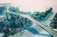 КГГА хочет построить мост между Владимирской горкой и аркой Дружбы народов
