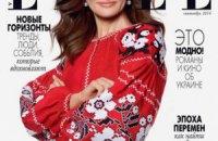 Первая леди Украины появилась на обложке модного журнала