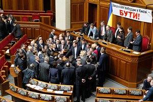 Оппозиция продолжает блокирование Рады
