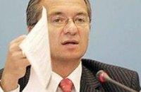 Ющенко может ветировать закон о выделение 1 млрд на борьбу с гриппом