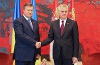 Виктор Янукович: официальный визит в Сербию