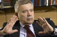 """Глава """"Лукойла"""" предсказал падение цены на нефть до $25"""