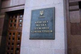 Власть все-таки разведет посты мэра Киева и главы КГГА - СМИ