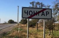 Крым на замке. Почему россияне закрывают пункты пропуска на админгранице с полуостровом