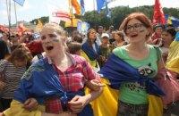 В центре Днепропетровска защищали украинский язык
