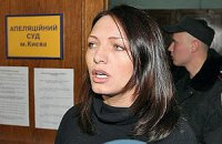 Мирослава Гонгадзе получила орден княгини Ольги