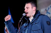 Кличко вызвали на допрос в ГПУ по делу Майдана