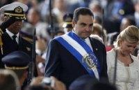 Экс-президент Сальвадора арестован по подозрению в коррупции