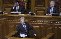 """Рада послушает Ярошенко о схемах """"Ливелы"""""""