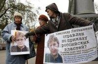 """""""Дело Литвиненко"""". Путин - убийца?"""