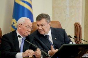 Янукович поручил Азарову погасить задолженность по зарплате